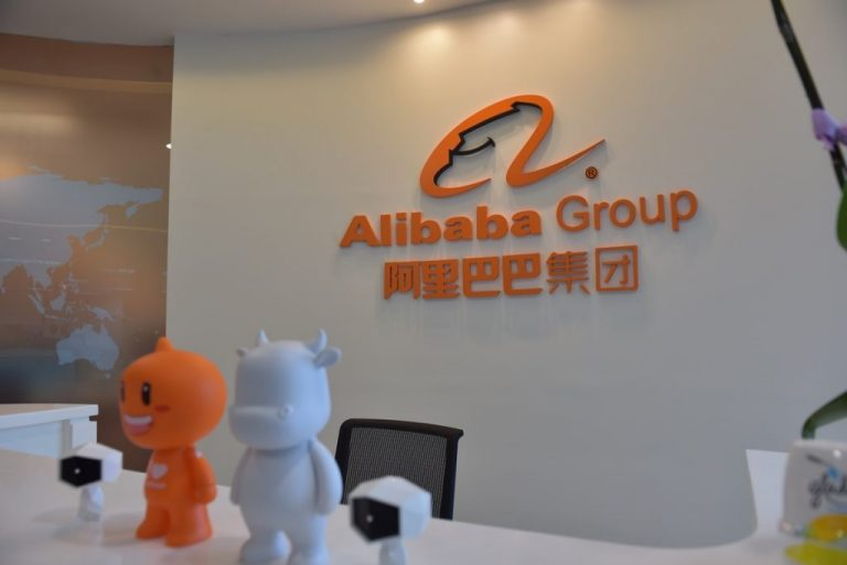 China To Investigate Alibaba For Suspected Monopoly
